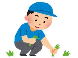 学校周辺の除草作業をPTAのボランティアで行うことに疑問